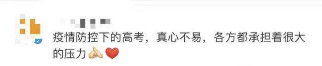 广州两考生在隔离病房高考,试卷消毒现场亮了(图)