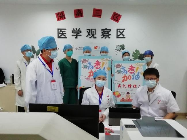 """探访广州""""特殊考场"""":2名考生在隔离病房开考"""
