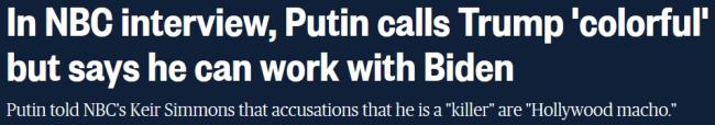 """美媒记者当面问普京:总统先生,你是""""杀手""""吗?"""