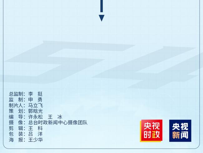 时政微周刊丨总书记的一周(6月7日—6月13日)