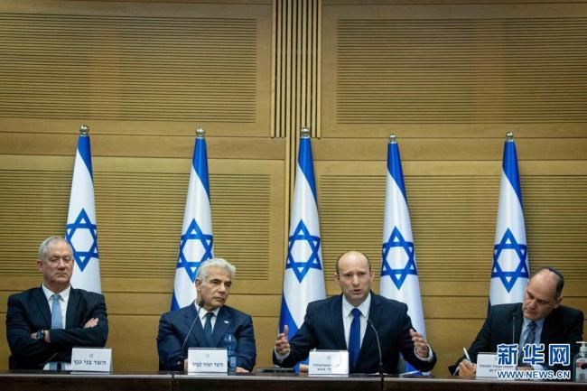 贝内特宣誓就任以色列总理