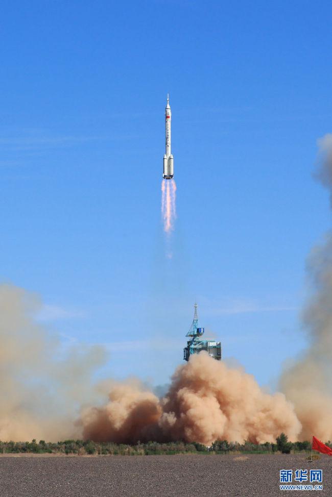 探索浩瀚宇宙 迈向航天强国——神舟十二号载人飞船飞天全景扫描