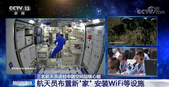 航天员按计划陆续安装各项生活工作所需设施