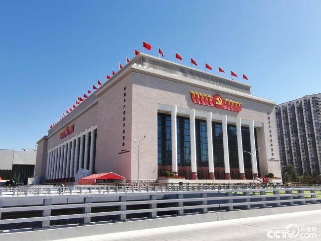 中国共产党历史展览馆亮相