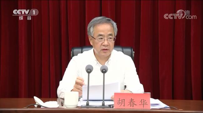 国务院副总理胡春华南下开会 透露了什么信号?