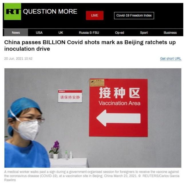 """环球聚焦点丨超过10亿!""""中国速度""""让外媒感叹""""惊人的里程碑"""""""
