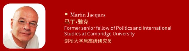 英国学者:中国共产党是现代最成功的政党