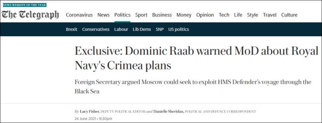 俄罗斯警告英国:如果下次再挑衅,不排除炸船