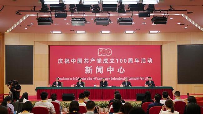 中央财办:我国220多种工业产品产量位居世界首位