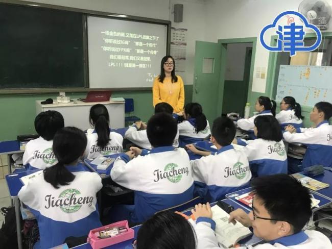 【把青春华章写在祖国大地上】当一门课浸润青春的色彩