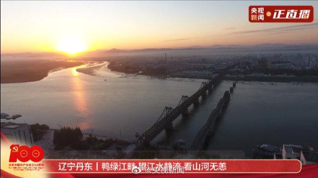 分享美景!今天祖国各地的第一缕晨光(图)
