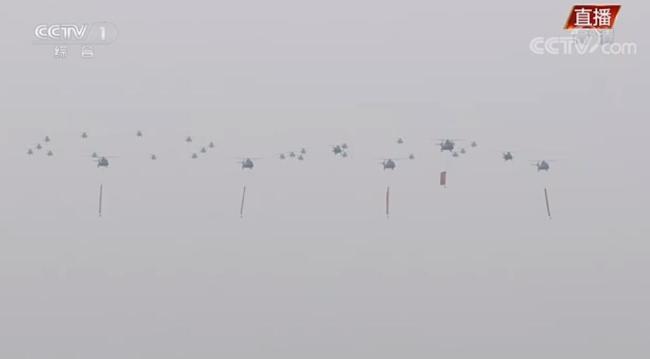 《计划软件怎么用才准_空中护旗梯队上悬挂的4句巨幅标语,超提气!》
