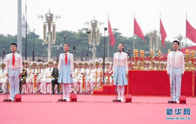庆祝中国共产党成立100周年大会隆重举行