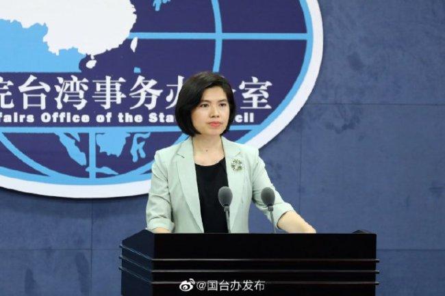"""民进党当局""""七一""""恶毒攻击大陆,国台办回应"""