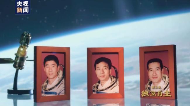 执行神七出舱任务时遇险情 航天员的决定让人敬佩