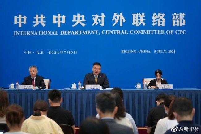 中国共产党与世界政党领导人峰会史无前例