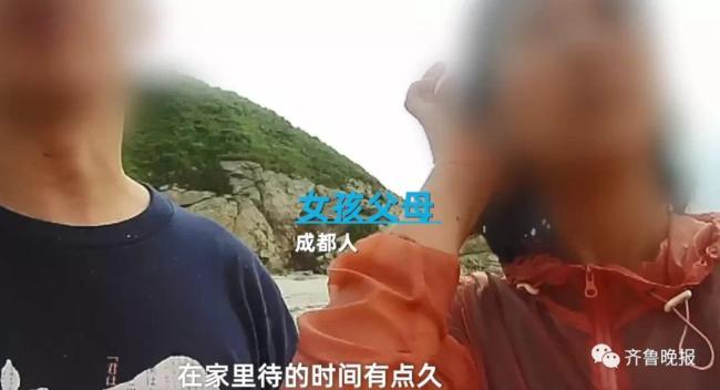 13岁叛逆女孩被困山东荒岛,求生两天崩溃求救!