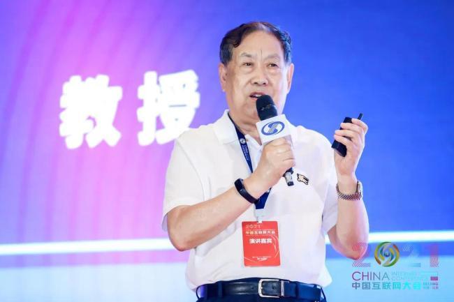 2021中国互联网大会 | 数字政府论坛在京举办