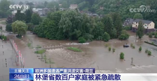 洪灾已致135人遇难!德国启动军事灾难警报