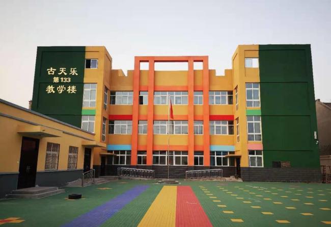 古天乐第133教学楼建成模样