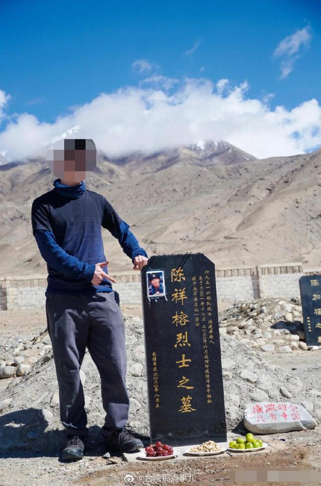 旅游博主在戍边英雄墓前摆拍 官方介入、军报发声