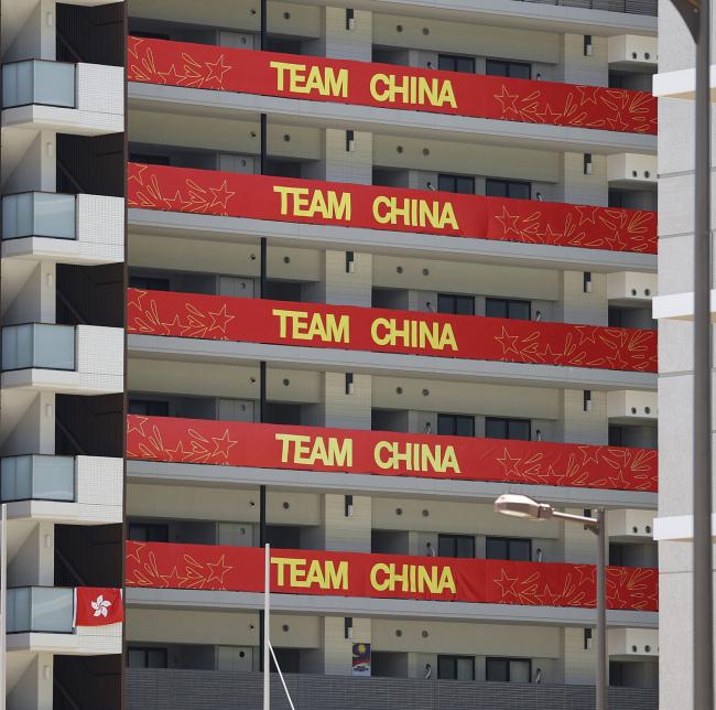 TEAM CHINA!中国队奥运村驻地横幅亮相