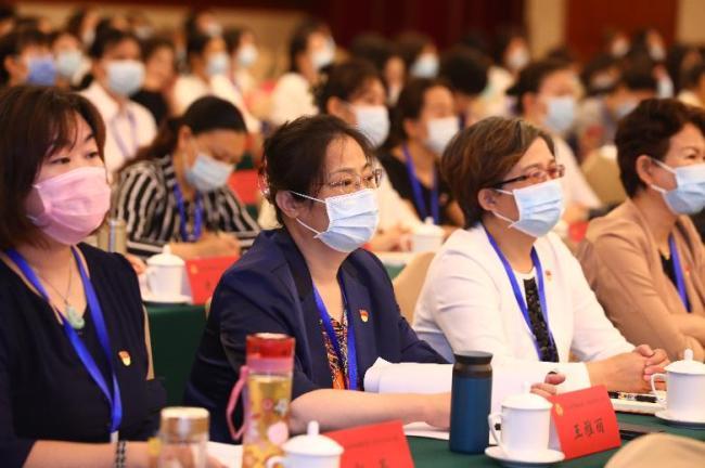 北京市西城区第三次妇女代表大会圆满落幕