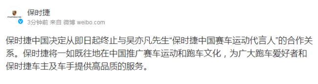 张嘉译电视剧在线观看_猎豹突击队电视剧全集