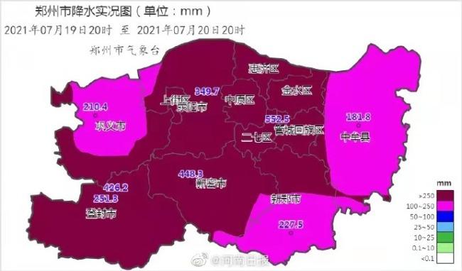 郑州特大暴雨千年一遇?官方解答来了