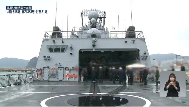 一艘驱逐舰247人感染新冠韩国防长向全体国民道歉