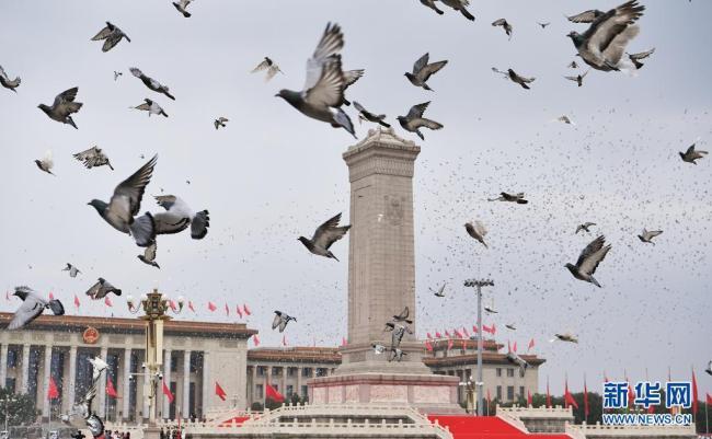 伟大成就 恢弘史诗——中国共产党百年奋斗光辉历程综述
