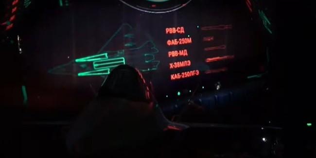 俄新一代五代机LMST正式亮相 可带5枚空空弹(图)