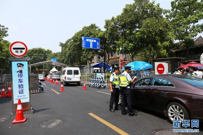 南京四地上调为中风险地区