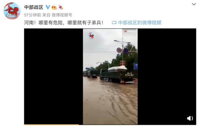 """河南多地暴雨,各地消防闻""""汛""""而动紧急救援"""