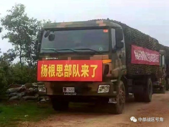 中部战区派出多支力量紧急救灾 上将朱生岭赴郑州