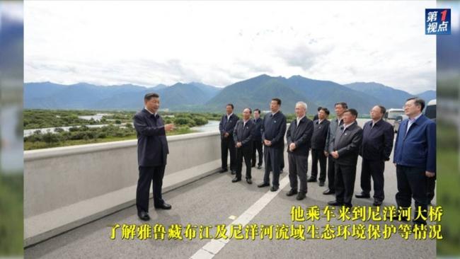 第1视点丨西藏考察第一站 习近平来到这里