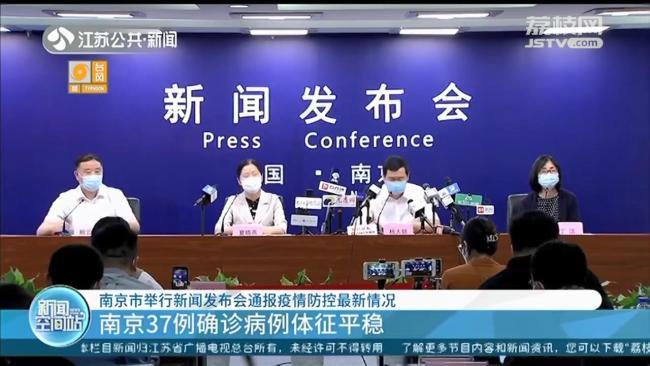 南京第一轮全员核酸检测共发现57例阳性