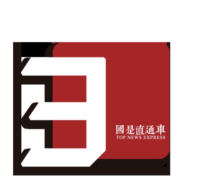 强烈政策信号!中国一月两度动用国家储备