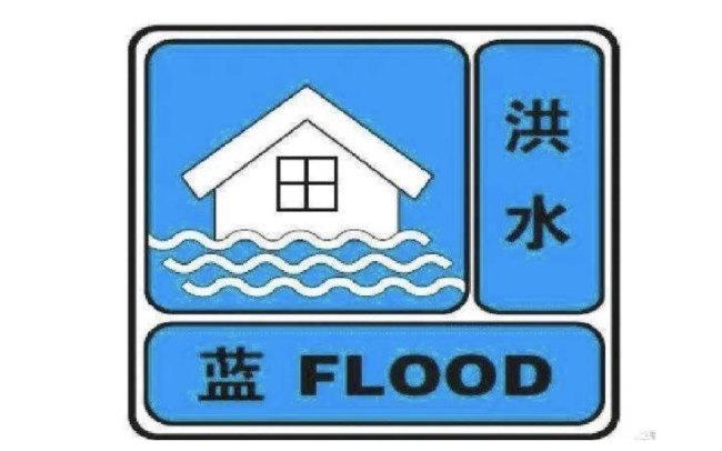 江苏省发布长江江苏段洪水蓝色预警