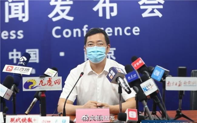 5省份10市 南京疫情传播链再延长