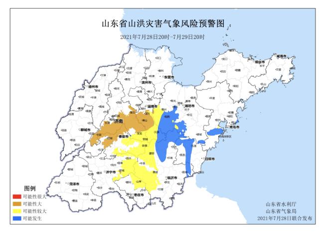 """台风""""烟花""""北上 山东发布山洪灾害气象预警"""