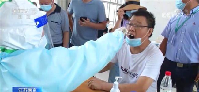 南京腾空一省属三级医院定点接收封控区内人员 正开展第3轮全员核酸检测