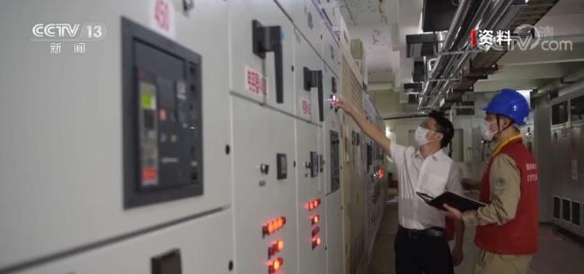 新闻解读 | 我国全面推行分时电价 保障电力系统安全稳定经济运行