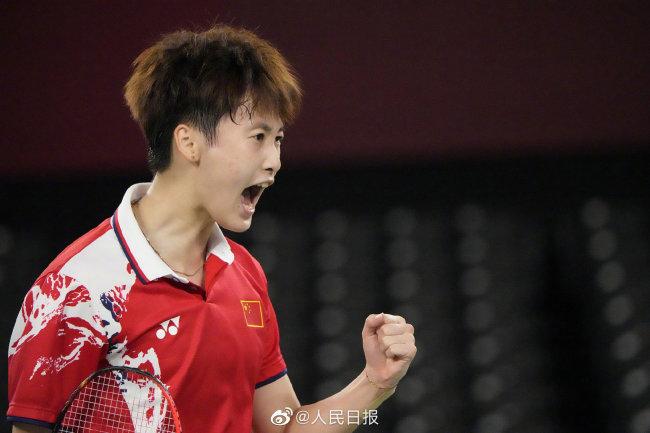 第24金!陈雨菲羽毛球女单夺冠
