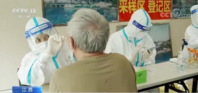 江苏南京:选派多名专家进驻禄口机场 加快建设应急隔离公寓