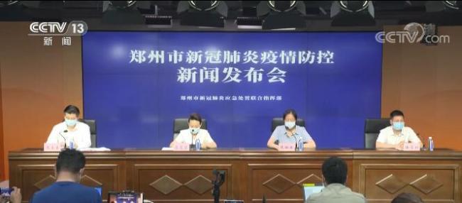 河南郑州:第一轮全员核酸检测任务已完成 5个地区调整为中风险