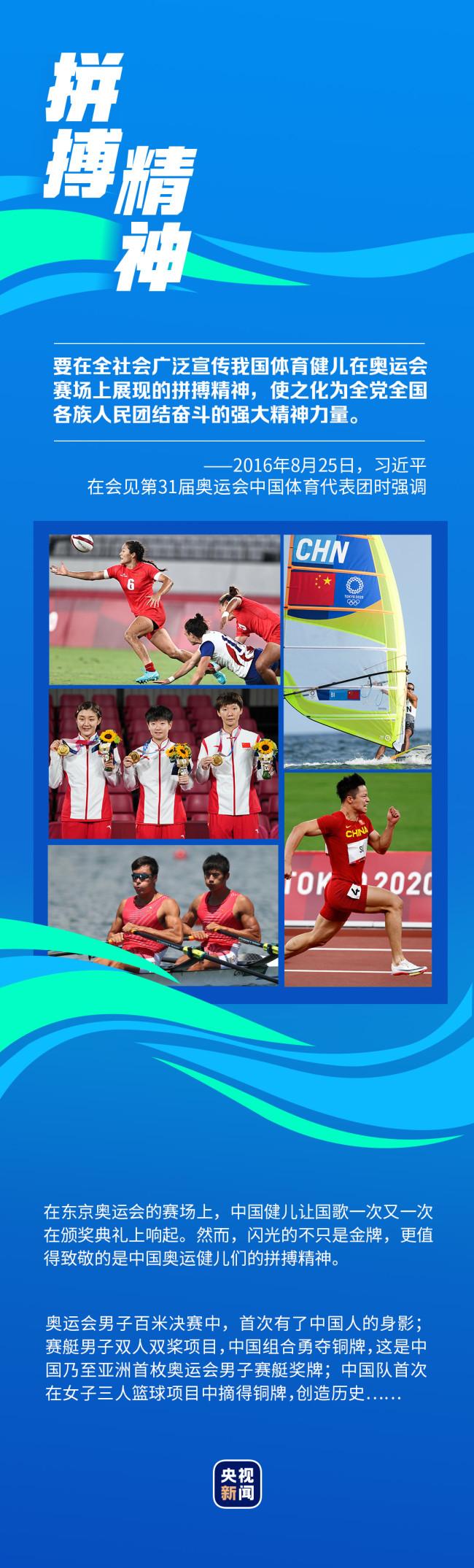 与奥运同行,全民健身动起来!