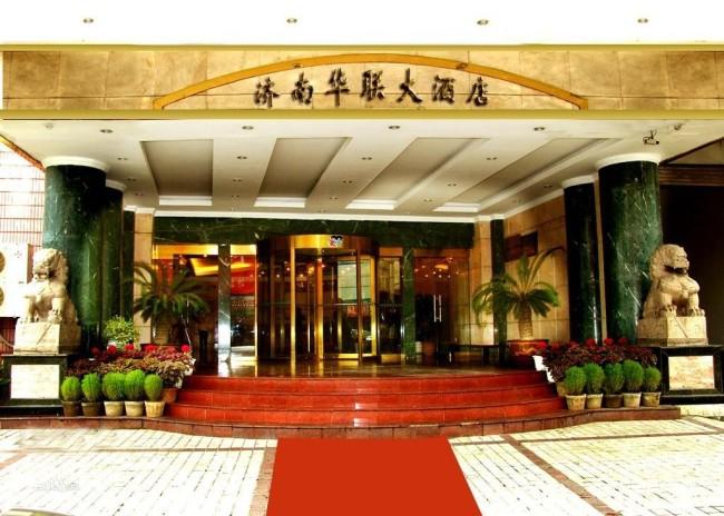 济南华联酒店称阿里女员工未入住