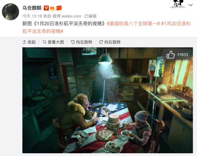 """乌合麒麟发布新作,每个细节都是""""梗""""!"""