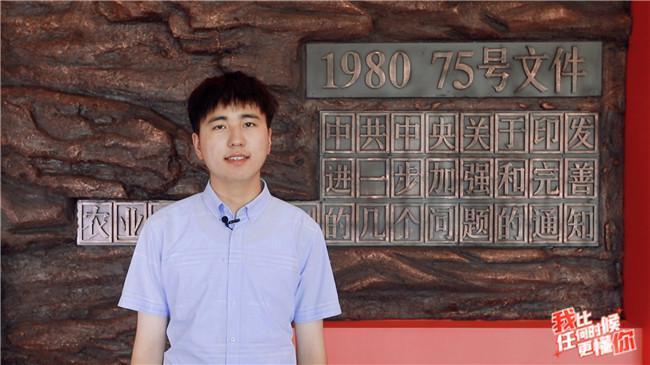 """我比任何时候更懂你丨这里为何被称为""""江苏农村改革第一村""""?"""